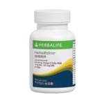 herbalifeline from a Herbalife distributor